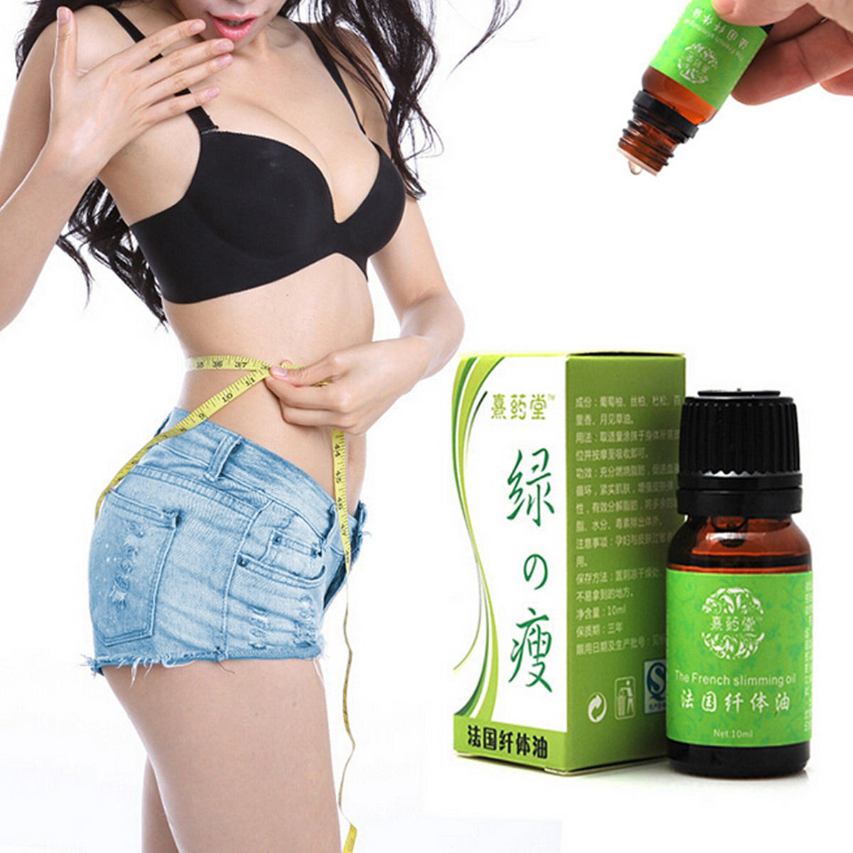 Cellulite Massage Essential Oil Promote Fat Burn Thin Waist Stovepipe Body Firming Skin Treatment Lift Beauty
