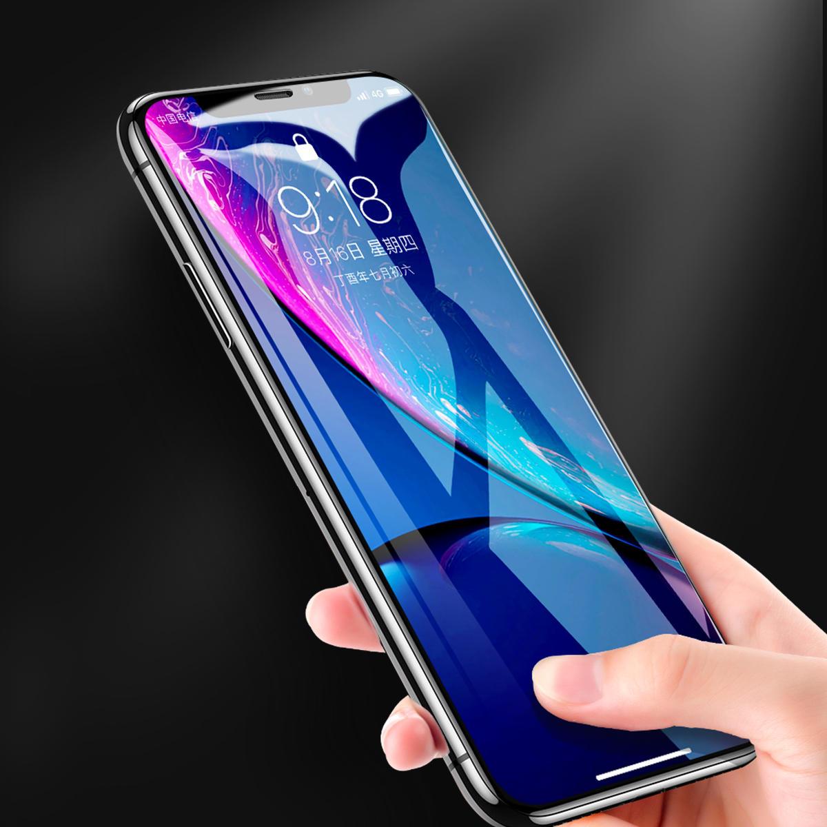 Pellicola salvaschermo in vetro temperato Edge 7D Curved per Samsung XR 0.23mm