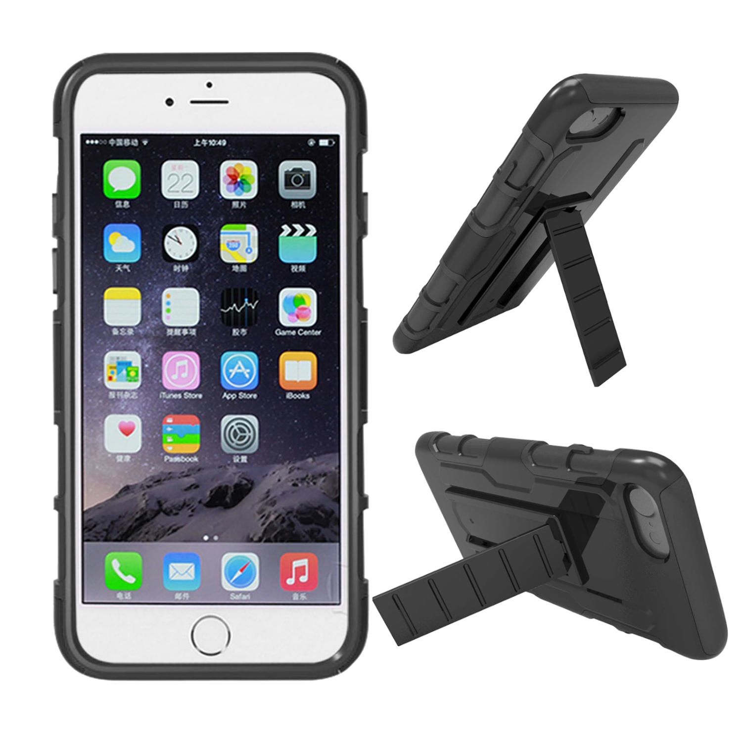 Armor Adjustable Kickstand Case For iPhone 7 & iPhone 8