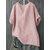 Women Casual Print Fish Bone Short Sleeve Cute T-Shirts