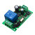 1Pc 433MHz 220V 10A 1CH Channel Wireless Relay Remote Control Switch Receiver