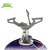 BRS Portable Mini Camping Titanium Stove Outdoor Gas Cooking Stove Survival Furnace Stove Pocket Picnic Cooking Gas Burner Brs-3000T